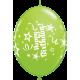 Happy Birthday Quick Link Surtido Tropical